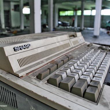 stary system medyczny stary komputer przenoszenie danych pacjentów